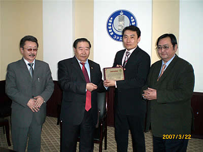 TWAS Young Scientist Award 2006
